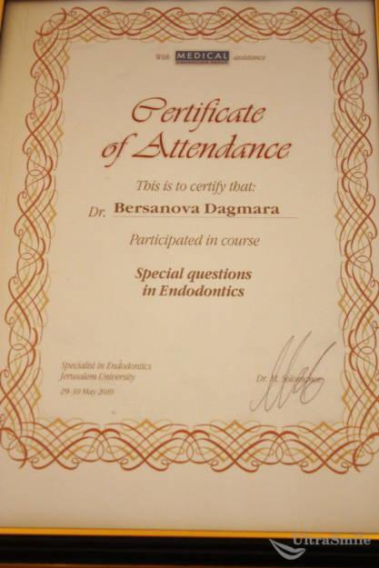 Берсанова Дана Борисовна сертификат
