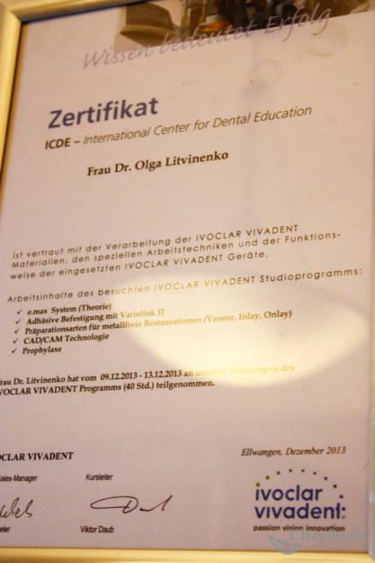 Литвиненко Ольга Викторовна сертификат