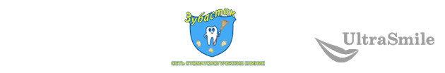 logo_zubastik