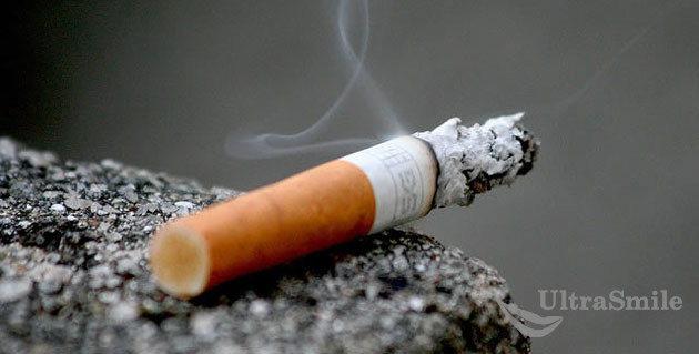 Курение и вредные привычки