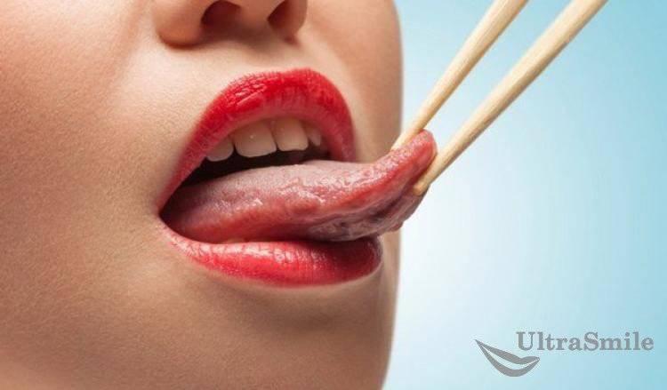 боли на кончике языка