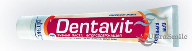 Dentavit для курящих