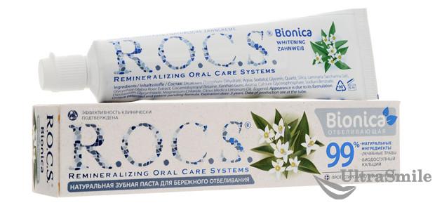 R.O.C.S. Bionica