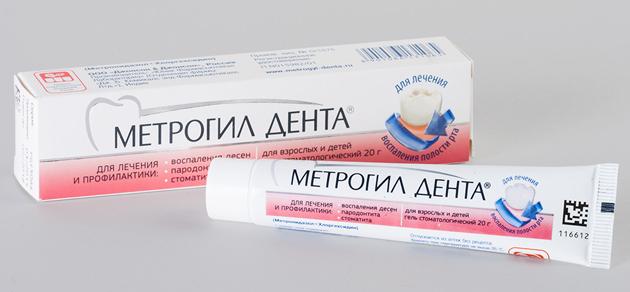 Противовоспалительное средство «Метрогил Дента»
