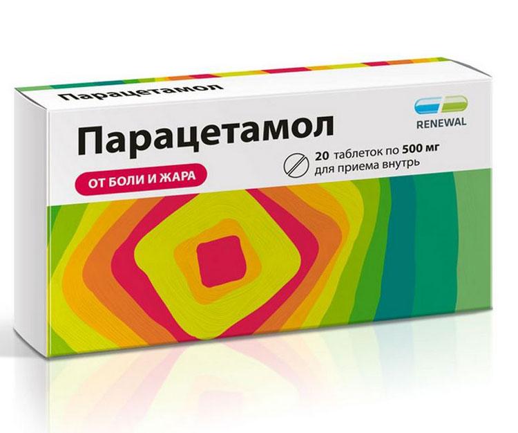 5 интересных фактов для тех, кто использует «Парацетамол» от зубной боли