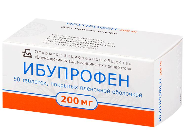 Ибупрофен от зубной боли: интересные факты и подробности
