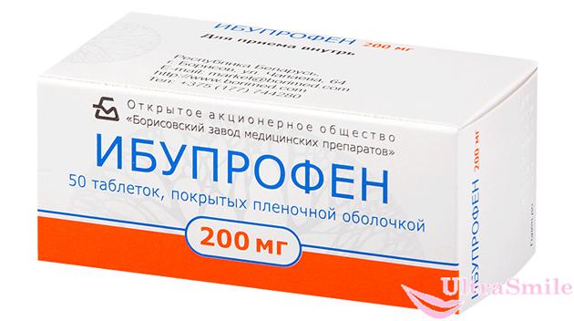 В составе препарата «Ибупрофен» есть основной действующий компонент ибупрофен
