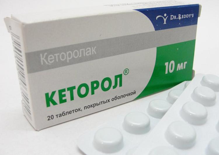 «Кеторол» от зубной боли: полный обзор средства