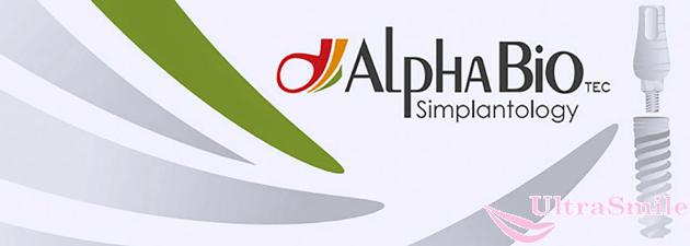 Alpha-Bio