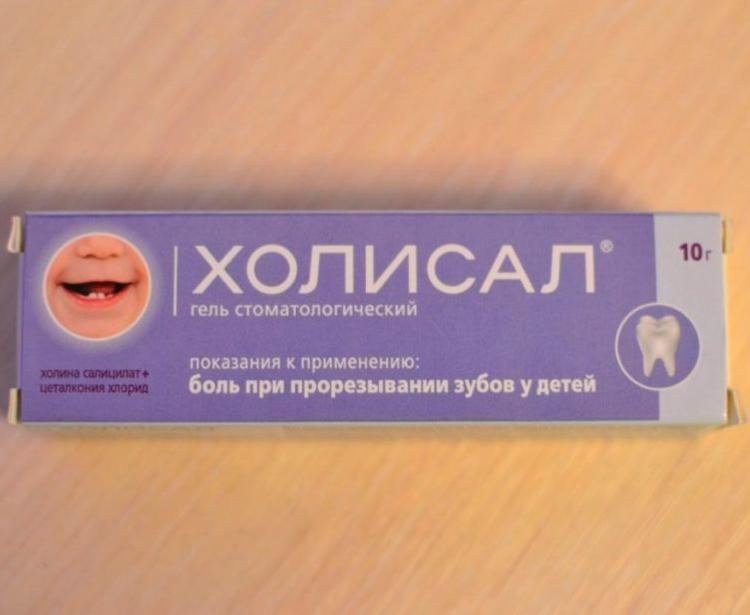 4 секрета геля «Холисал», помогающего при прорезывании зубов